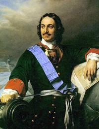 Pierre Ier de Russie
