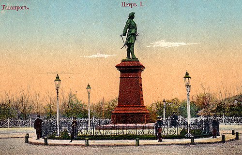 Monument à Pierre le Grand par Mark Antokolski à Taganrog