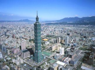 Taipei, capitale administrative  de Taïwan