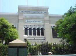 L'Université américaine du Caire