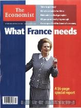 """La """"une"""" de l'hebdomadaire The Economist."""
