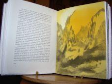 Les Paradis artificiels illustrés par Arnaud d'Hauterives, 1974,