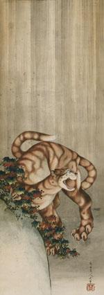 Tigre sous la pluie, 1849, Encre sumi et couleurs sur papier, format kakémono