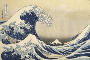 Trente-six vues du Mont Fuji (Fugaku sanjûrokkei) Sous la vague au large de Kanagawa («la grande vague») (Kanagawa oki namiura), 1830-32