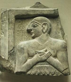 Eannatoum, prince sumérien de Lagash