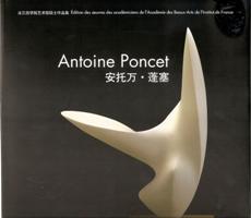 A l'initiative de Chu Teh Chun, les éditions de l'Education du Hebei ont publié en français et en chinois un livre sur l'oeuvre d'Antoine Poncet