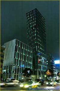 Immeuble de kinokuniya