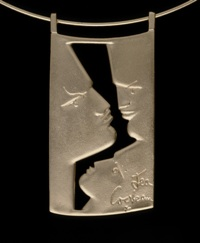 Jean Cocteau, Bijou Les gardiens de l'Olympe