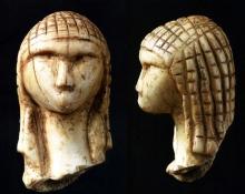 Vénus de Brassempouy, la plus ancienne représentation d'un visage humain