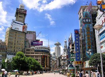 Shanghai - Rue piétonne de Nankin