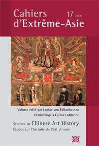 La revue Cahiers d'Extrême-Asie, publication bilingue en français et en anglais du Centre de l'EFEO de Kyoto, est désormais consultable en accès libre sur le portail Persée. Les volumes 1 (1985) - 15 (2005) sont actuellement disponibles en ligne (état avril 2010)
