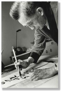 François Cheng, exercice de calligraphie, la beauté dans l'écriture.