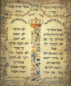 Les 10 commandements en hébreu sur parchemin