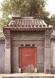 Porte dans un Hutong à Pékin