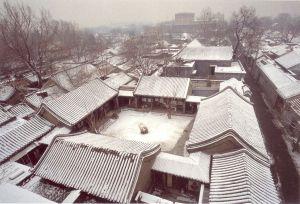 Yuer Hutong, à Pékin