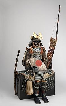 Armure et équipement militaire Nuinobedo Tosei Gusoku