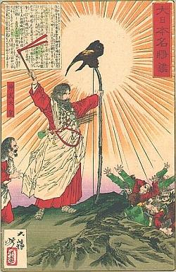 L'empereur Jimmu, fondateur mythique du Japon, représenté par Tsukioka Yoshitoshi (1839-1892).