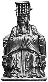 Confucius, d'après un bronze chinois