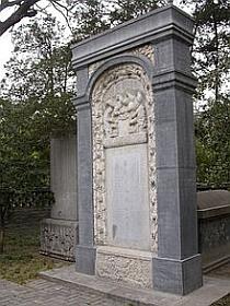Autre vue de la tombe de Matteo Ricci (1552-1610) à Pékin