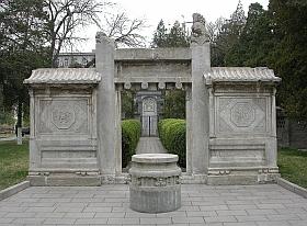Tombe de Matteo Ricci (1552-1610), à Pékin