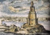 l'antique Phare d'Alexandrie