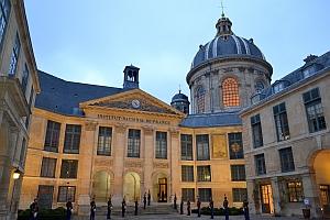 Cour d'honneur de l'Institut de France