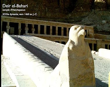 Deir el-Bahari, le temple d'Hatchepsout: la rampe d'accès à la 2e terrasse