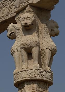 Chapiteau aux lions d'Ashoka, Sanchi, M.P., India.
